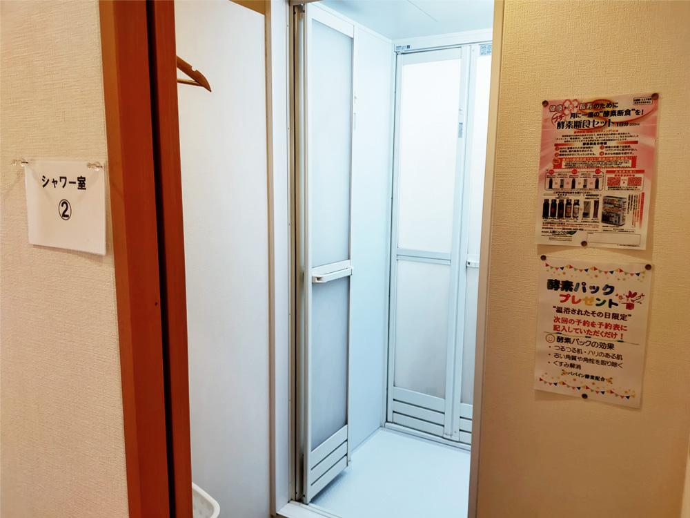 こうそdeほっと中予店のシャワー室