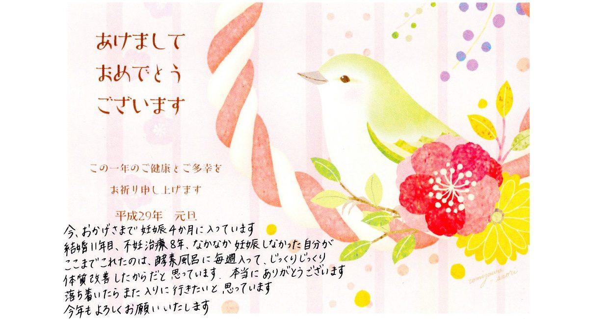image2020_1